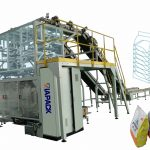 Automatic bailing packing production line for seeds