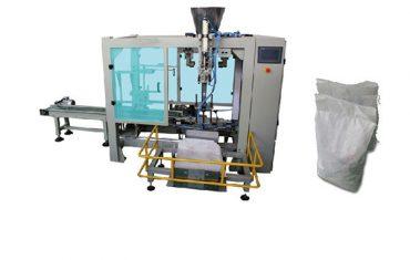 Máy đóng gói túi mở miệng có thể điều chỉnh 10-50 kg