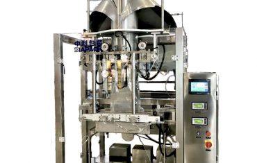 ZL1100 VFFS packaging machine