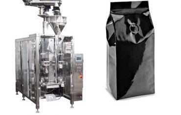 Máy đóng gói bột cà phê 250g