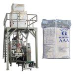 Máy đóng gói gạo hạt thực phẩm tự động hoàn toàn tự động