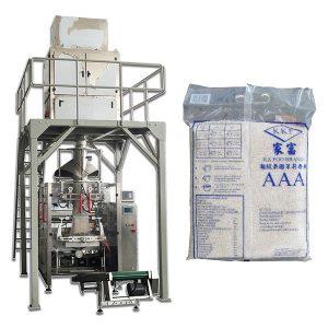 Hoàn toàn tự động hạt hạt gạo thực phẩm đóng gói giá máy