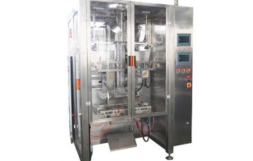ZL720 Vertical bag forming filling sealing and packaging machine